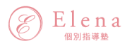 Elena個別指導塾女子 先生も生徒も全員女性で安心。集中できる環境を実現。